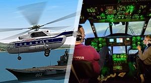 Nezaboravan adrenalinski doživljaj za 2 osobe uz Spašavanje na Kavkazu ili Uragan na Crnom moru! Heli Centar u Krapinskim Toplicama poziva Vas da postanete pilot helikoptera na 1 dan…od 899kn!