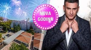 NOVA GODINA u Trogiru uz 4 dana/3 noćenja u Hotelu Medena s polupansionom, dočekom, svečanom večerom i nastupom GIULIANA i benda, reprizom dočeka i bogatim programom, za 2 osobe od 2799 kn!