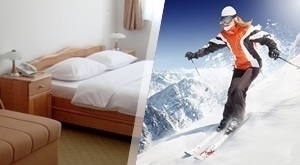 [BIH] Zimski odmor na Kupresu uz 3 dana/2 noćenja s doručkom ili polupansionom za 2 osobe u Hotelu Kupres, već od 649 kn! Djeca do 3 godine imaju besplatan boravak!