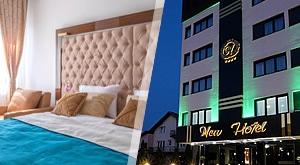 Uživajte u jesenskim čarima Sarajeva i zasluženom predahu uz 2 dana i 1 noćenje u dvokrevetnoj deluxe sobi na bazi doručka u New Hotel 4*, a sve za 2 osobe i samo 418 kn!