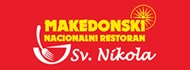 Makedonski Nacionalni Restoran Sveti Nikola